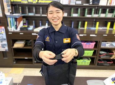 TSUTAYA碧南店の画像・写真