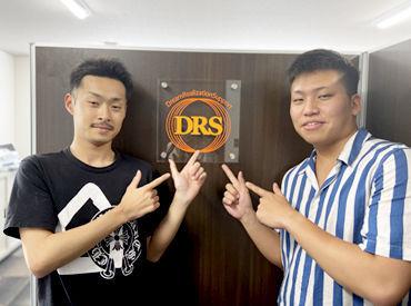 DRS株式会社の画像・写真