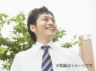 株式会社アールアップサービス岡山支店の画像・写真