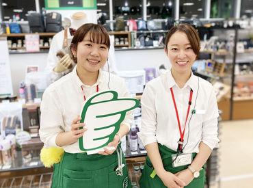 東急ハンズ宮崎店の画像・写真