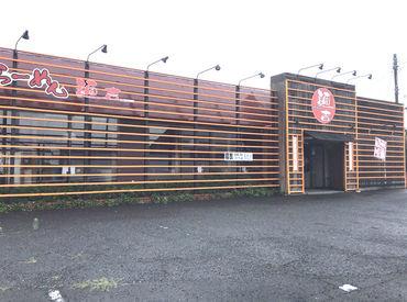 味噌らーめん麺吉 水戸店の画像・写真