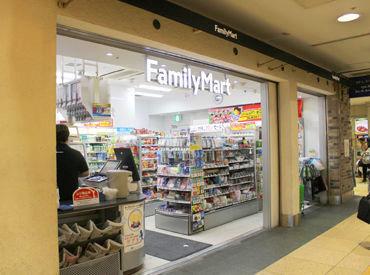 ファミリーマート小田急エース店の画像・写真