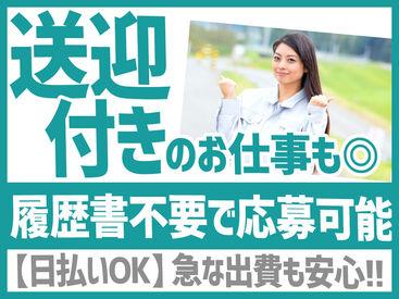 株式会社オープンループパートナーズ札幌支店の画像・写真