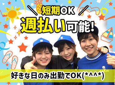 株式会社サカイ引越センター 鳥取支社の画像・写真