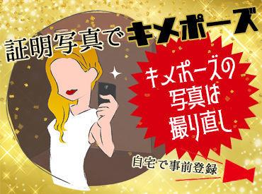 株式会社エスプールヒューマンソリューションズ 新宿本店 (勤務地:品川)の画像・写真