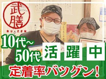 武膳 神田小川町店の画像・写真