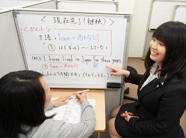 株式会社仙台進学プラザの画像・写真