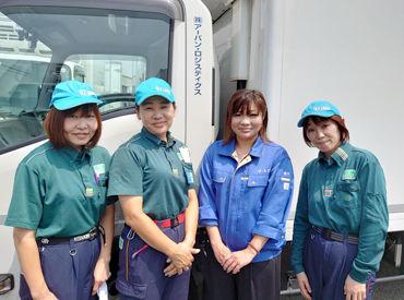 株式会社アーバン・ロジスティクス 港北営業所の画像・写真