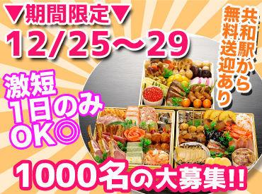カラレス株式会社名古屋営業所/clcoの画像・写真