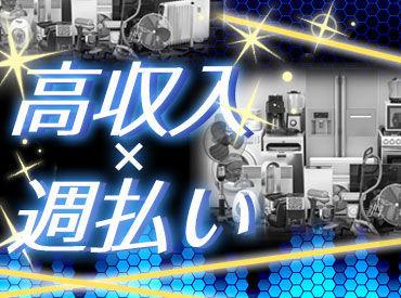 株式会社日本ワーク・センターの画像・写真