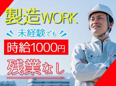 DOWAセミコンダクター秋田株式会社の画像・写真