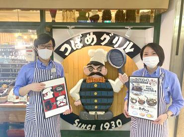 つばめグリル 銀座コア店の画像・写真