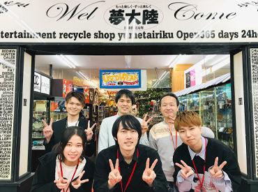 夢大陸日立南店の画像・写真