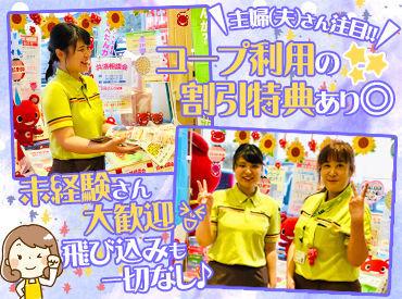 コープぐんま高崎センターの画像・写真
