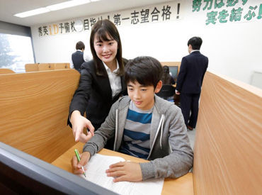 秀英予備校 桜山校の画像・写真