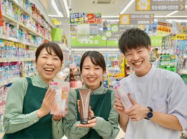 株式会社ツルハグループドラッグ&ファーマシー西日本の画像・写真