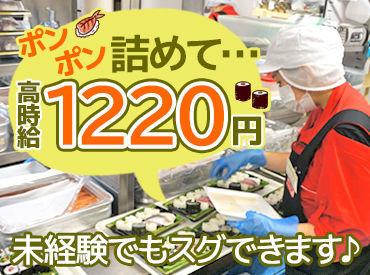 角上魚類株式会社 シャポー船橋店の画像・写真