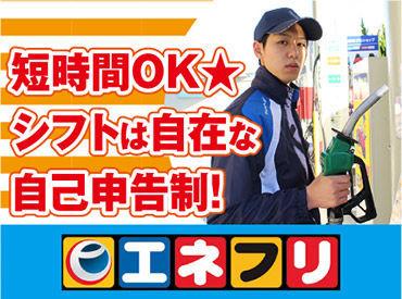 エネクスフリート株式会社 佐波川SA上り店の画像・写真