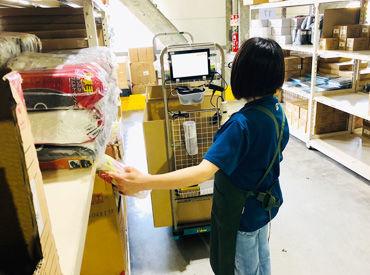 福山通運株式会社 福山港流通センターの画像・写真