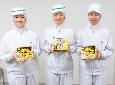 西日本明星株式会社の画像・写真
