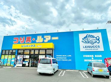 レジャックス 神辺店の画像・写真