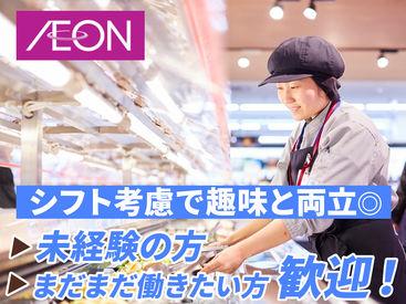 イオン室蘭店の画像・写真