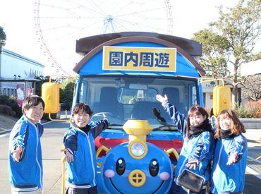 泉陽興業株式会社葛西臨海公園営業所の画像・写真