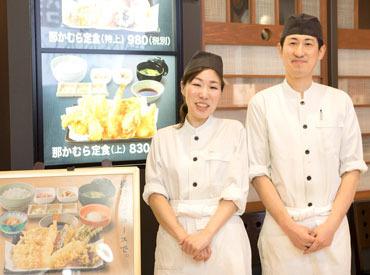 天ぷら 那かむら イオンモール鹿児島店<089>の画像・写真