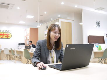 正木商事株式会社の画像・写真