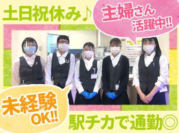 医療法人社団さくら会 高橋病院の画像・写真
