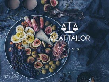 ミートテーラー東京~MEAT TAILOR Tokyo~ ※2021年3月OPENの画像・写真