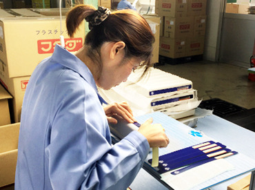 福田工業株式会社 本社工場の画像・写真