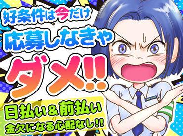 日動警備横浜株式会社の画像・写真