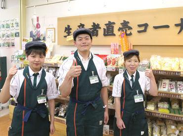 株式会社ジャコム石川の画像・写真
