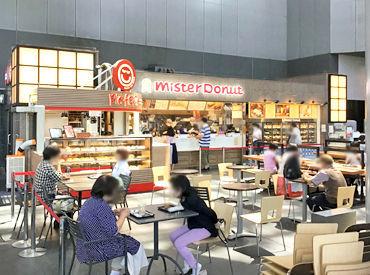 ミスタードーナツJR京都駅ビルショップの画像・写真