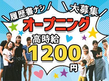三和ペイント株式会社の画像・写真