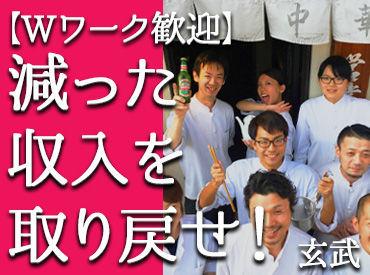 株式会社玄将の画像・写真