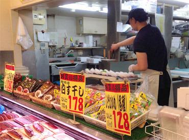 ナカムラ水産 中野店の画像・写真