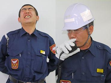 関西警備保障株式会社(勤務地:堺市西区)の画像・写真