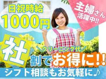 有限会社 前川クリーニング店の画像・写真