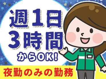 セブン-イレブン仙台扇町1丁目店の画像・写真
