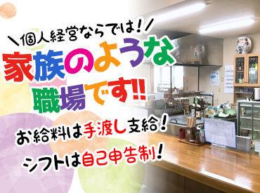 秋田屋の画像・写真