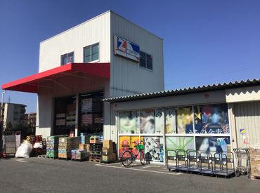 油甚 和気店の画像・写真