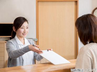 株式会社ピュアスタッフ (勤務地:行田市)の画像・写真