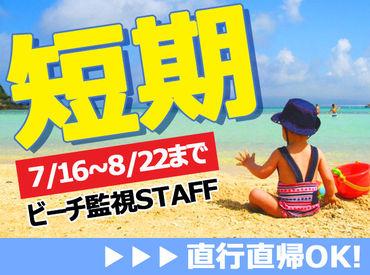 メイセイセキュリティ株式会社 (勤務地:長崎市エリア)の画像・写真