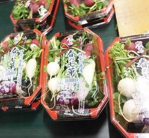 有限会社岩崎ファームの画像・写真