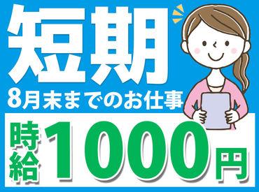 株式会社アスクゲートトラスト 旭川店の画像・写真