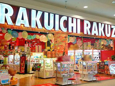 楽市楽座 イオンモール宮崎店の画像・写真