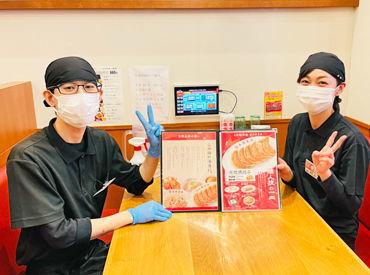 大阪王将 福山南本庄店の画像・写真