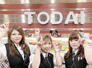 東大 笠間店の画像・写真